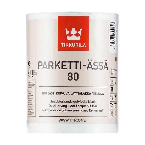 لاک تیکوریلا مدل Parketti Assa 80 حجم 1 لیتر