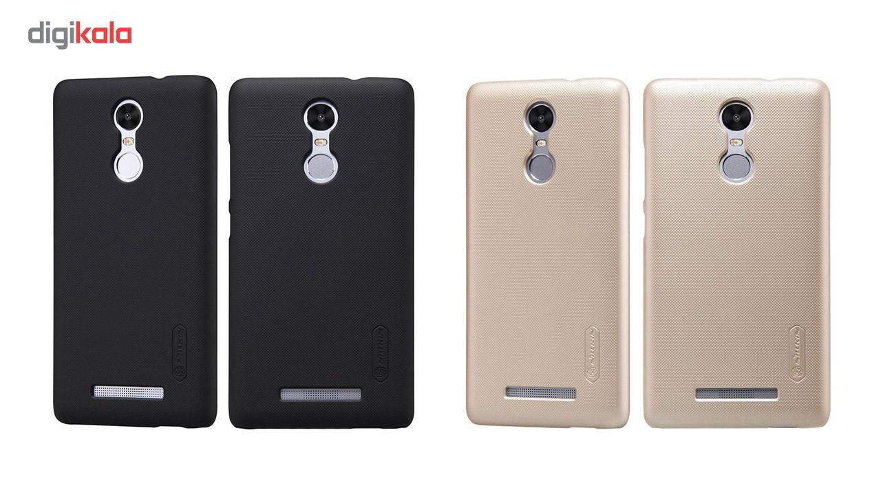 کاور نیلکین مدل Super Frosted Shield مناسب برای گوشی موبایل شیاومی Redmi Note 3 main 1 2