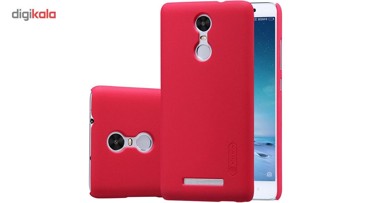 کاور نیلکین مدل Super Frosted Shield مناسب برای گوشی موبایل شیاومی Redmi Note 3 main 1 3