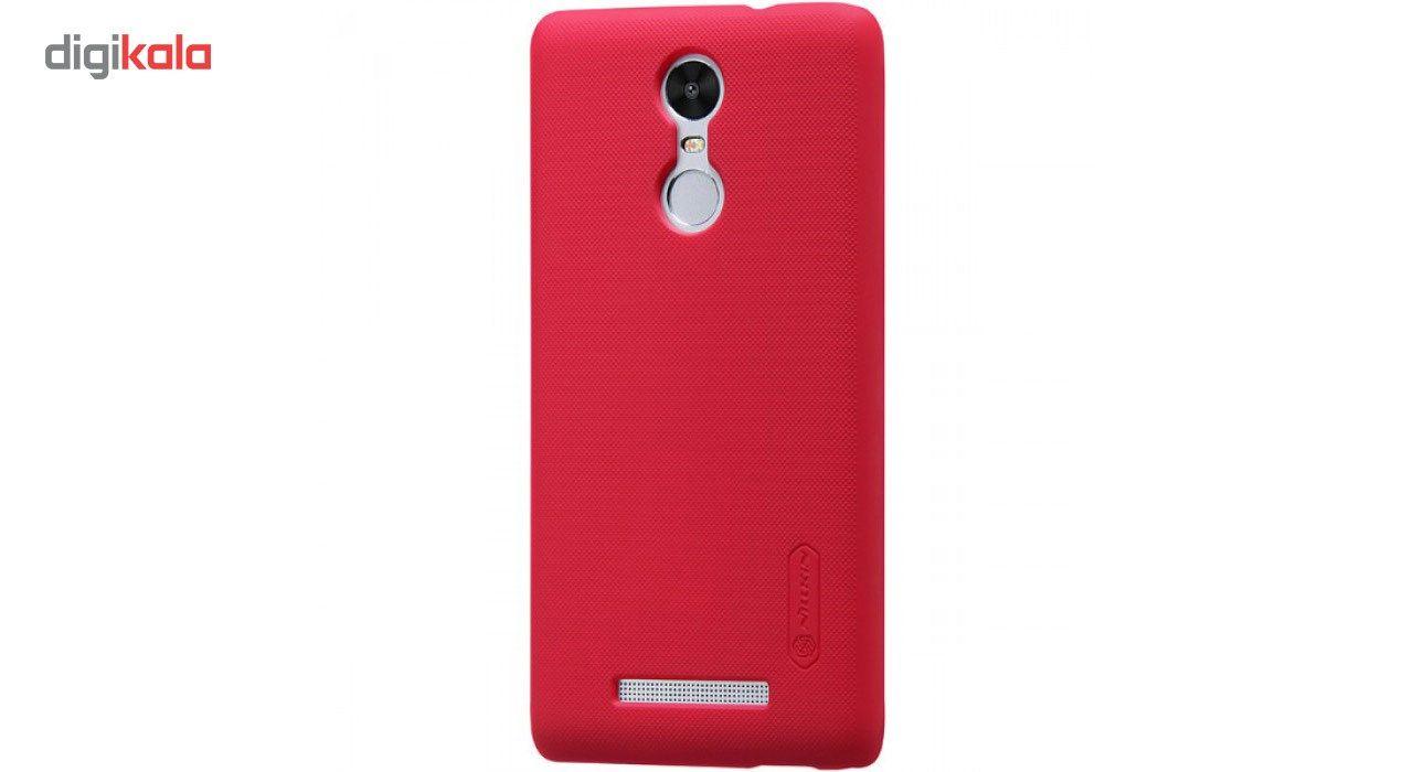 کاور نیلکین مدل Super Frosted Shield مناسب برای گوشی موبایل شیاومی Redmi Note 3 main 1 4
