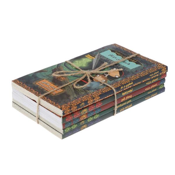 کتاب آرامینتای جن زده اثر آنجی سیج - پنج جلدی