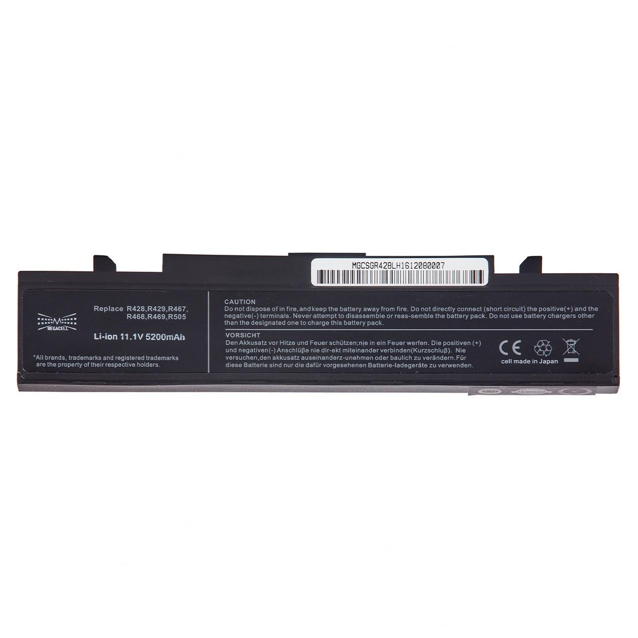 باتری 6 سلولی مگاسل مدل R470 مناسب برای لپ تاپ سامسونگ