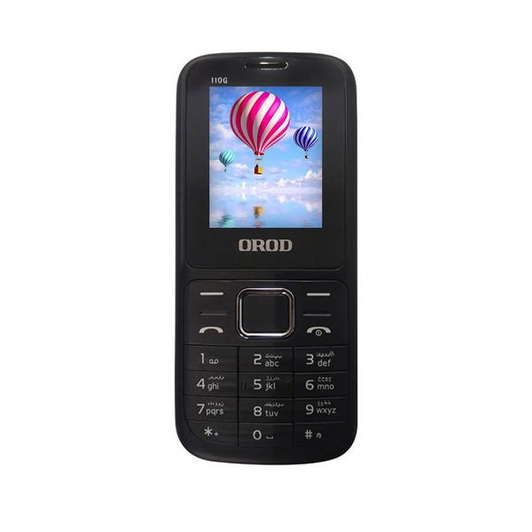 گوشی موبایل ارد مدل 110G دو سیم کارت