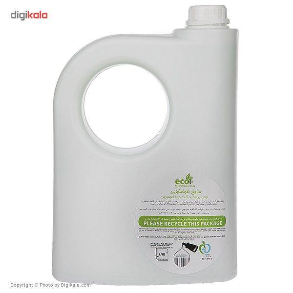 مایع ظرفشویی ایکو مویست مدل Green حجم 3750 میلی لیتر main 1 1