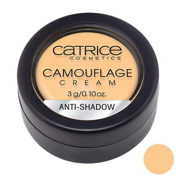 کانسیلر کرمی کاتریس سری Camouflage مدل Anti-Shadow