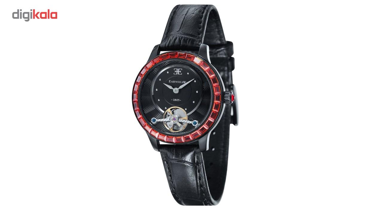 ساعت زنانه برند ارنشا مدل ES-8057-02