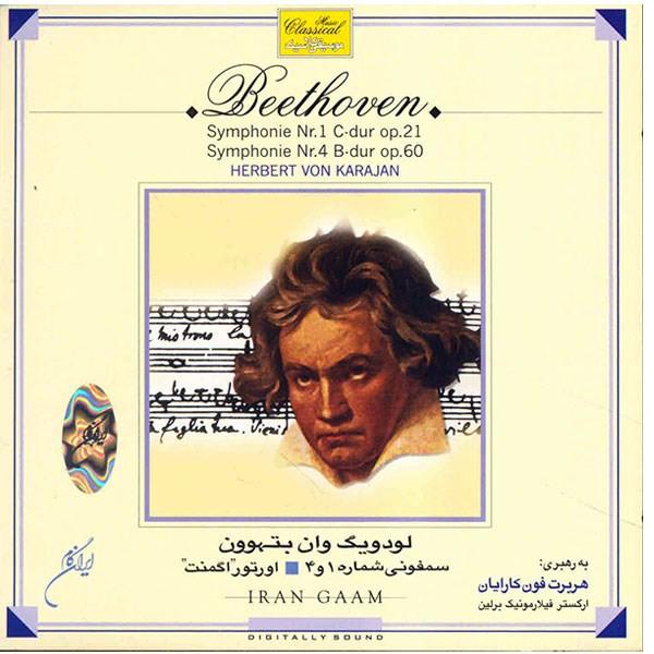آلبوم موسیقی سمفونی شماره 1 و 4 - بتهوون