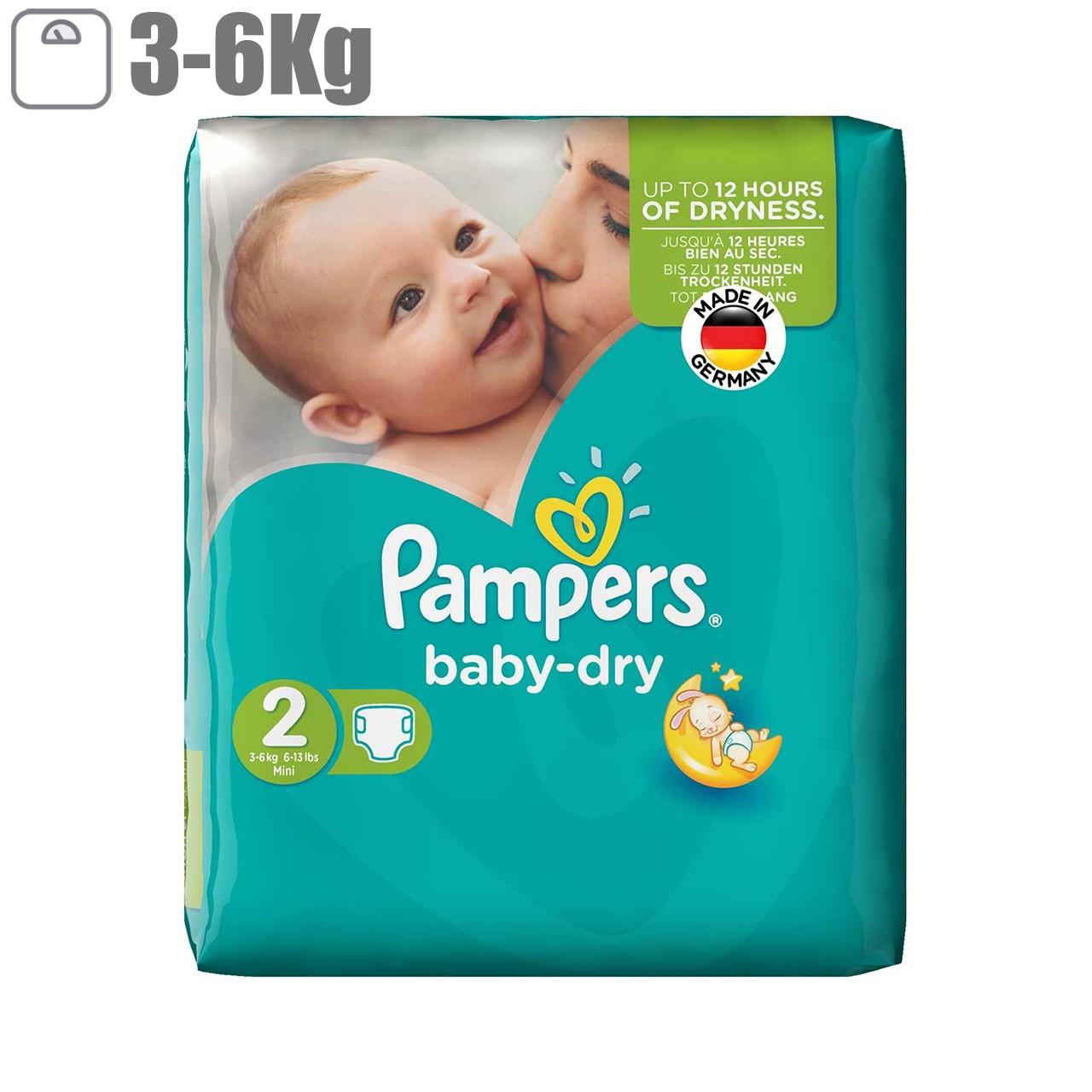 پوشک پمپرز مدل Baby Dry سایز 2 بسته 31 عددی