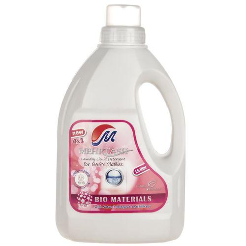 مایع لباسشویی کودک مهرتاش حجم 1.5 لیتر