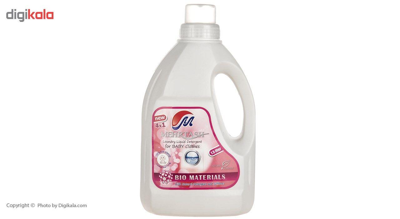 مایع لباسشویی کودک مهرتاش حجم 1.5 لیتر main 1 1