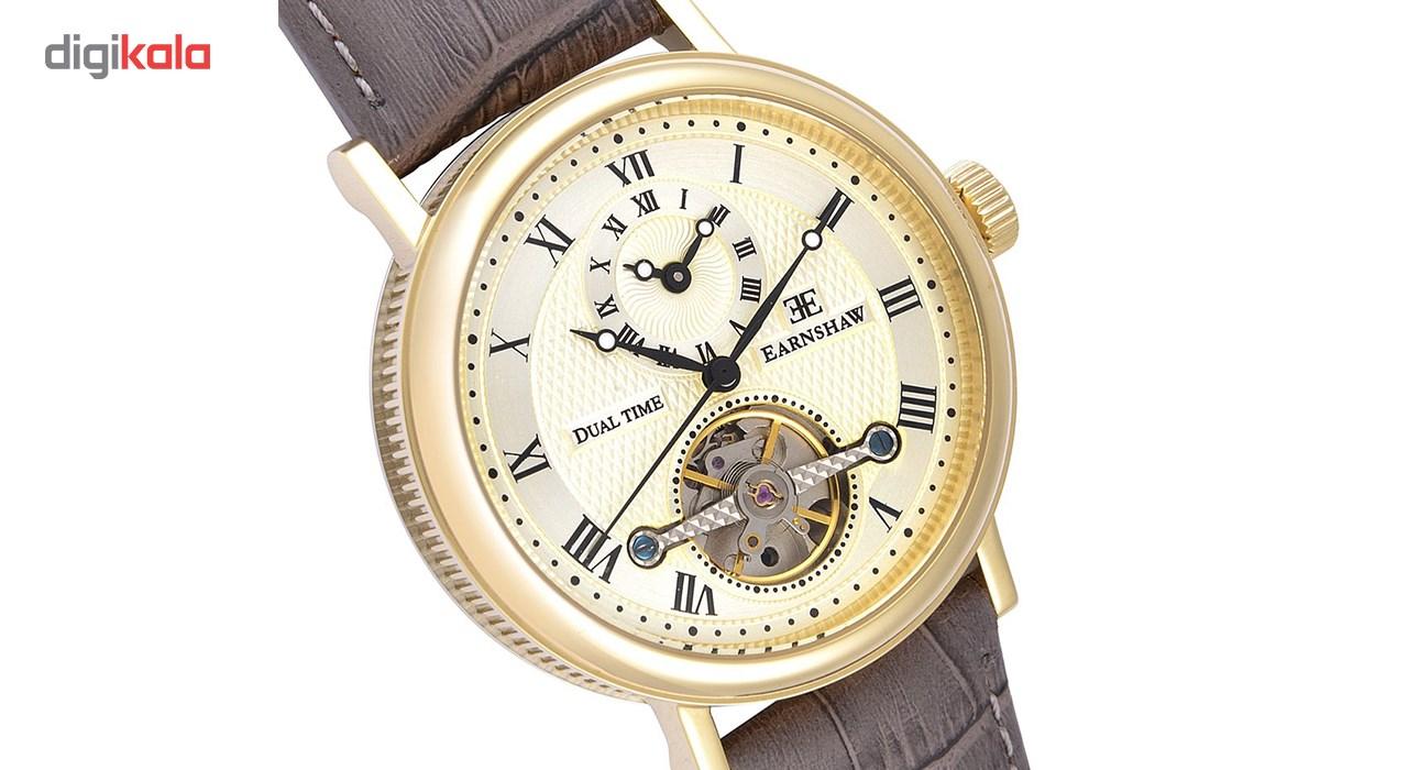 ساعت مچی عقربه ای مردانه ارنشا مدل ES-8047-03