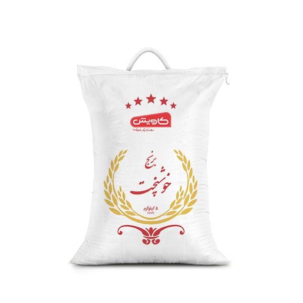 برنج خوشپخت کاویش - 5 کیلوگرم