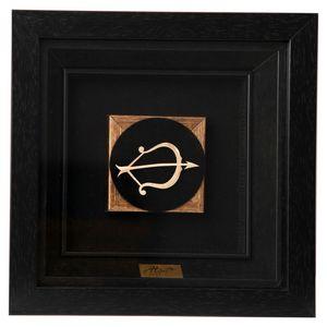 تابلو ورق طلا گالری الون طرح آذر کد 198191