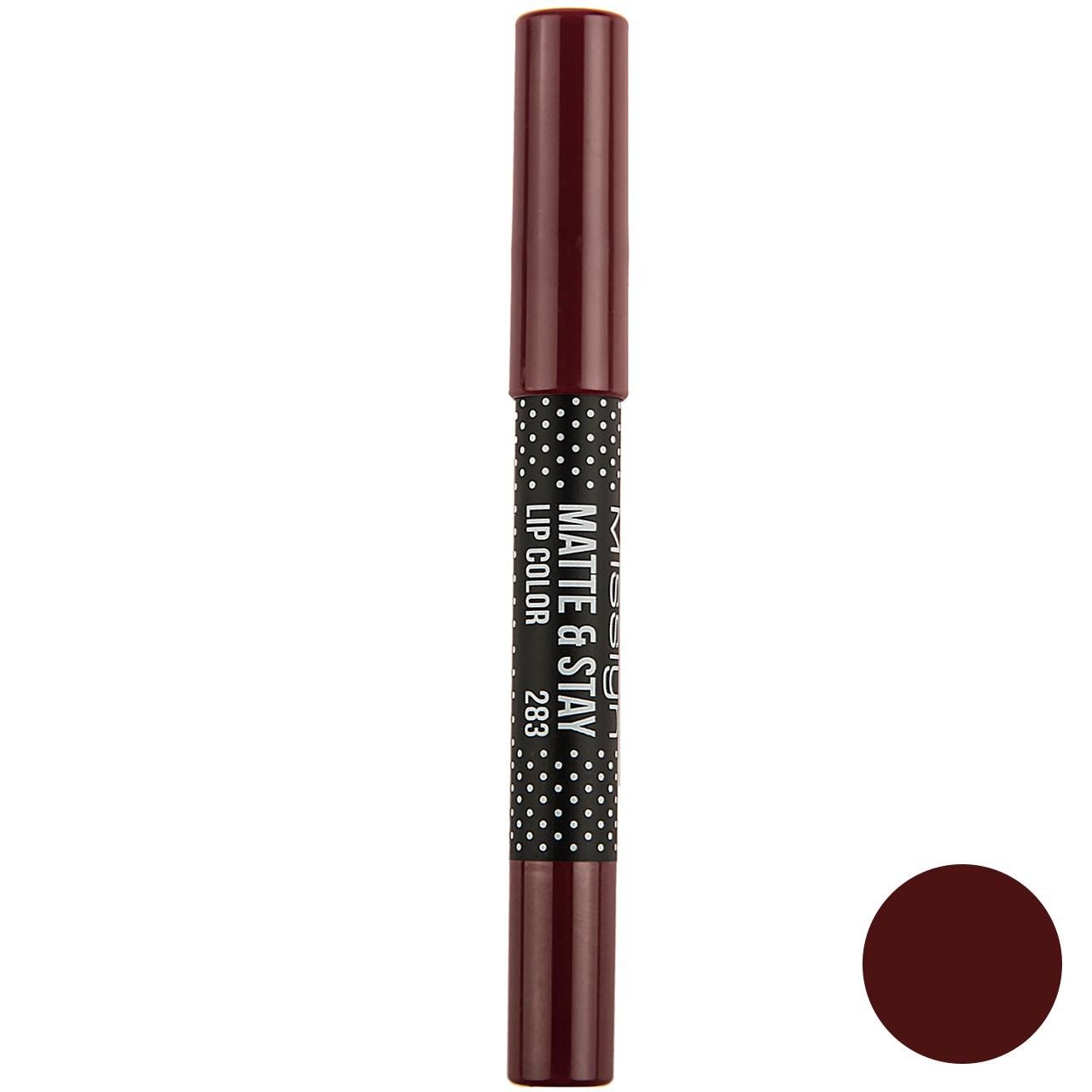 راهنمای خرید رژ لب مدادی میسلین سری Matte And Stay شماره 283 لیست قیمت