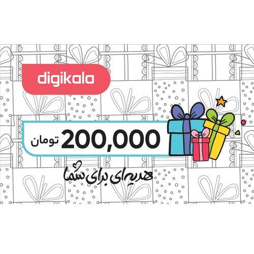 کارت هدیه دیجی کالا به ارزش 200.000 تومان طرح شادی