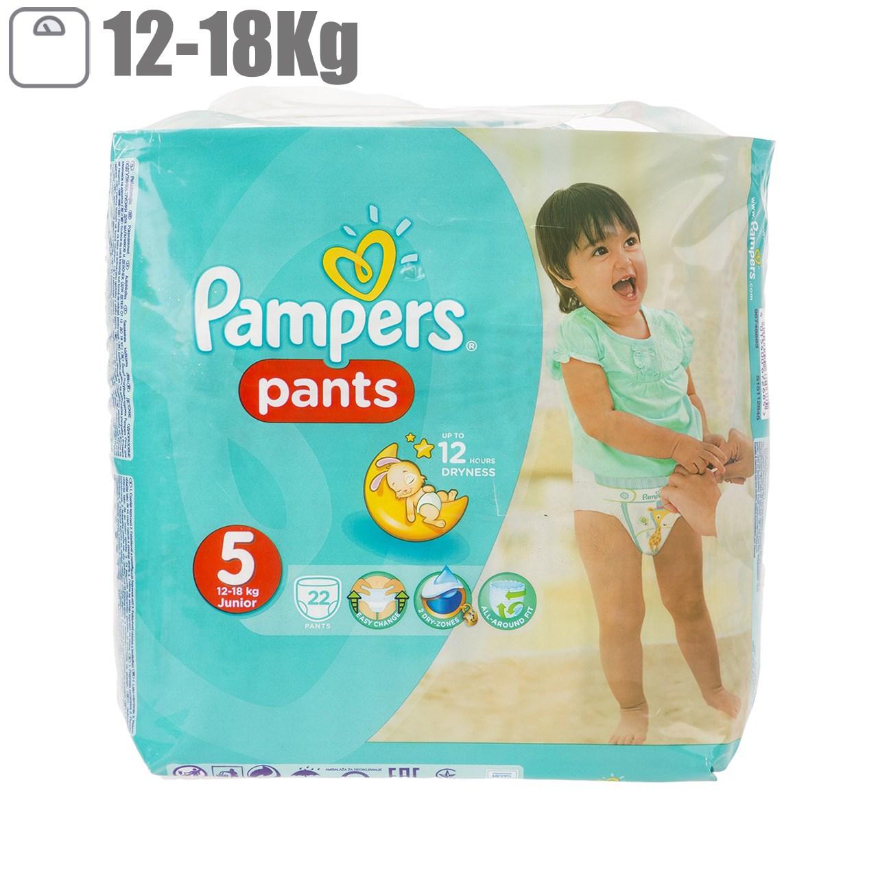 پوشک پمپرز مدل Pants سایز 5 بسته 22 عددی