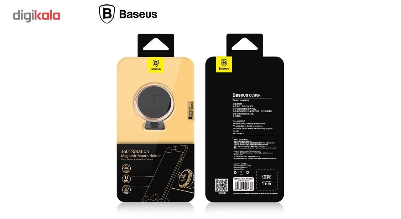 پایه نگهدارنده گوشی موبایل باسئوس مدل 6271 main 1 6