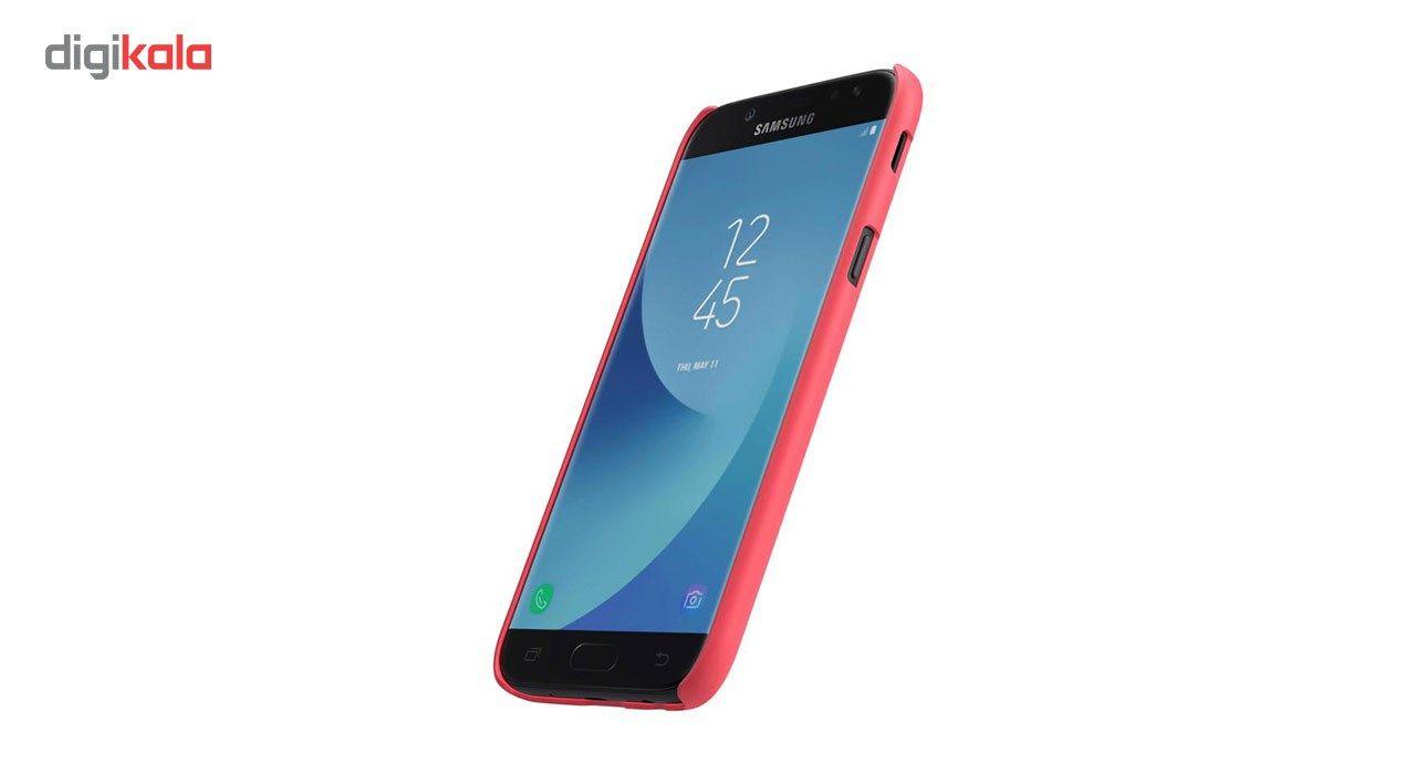 کاور نیلکین مدل Super Frosted Shield مناسب برای گوشی موبایل سامسونگ Galaxy J5 Pro main 1 4