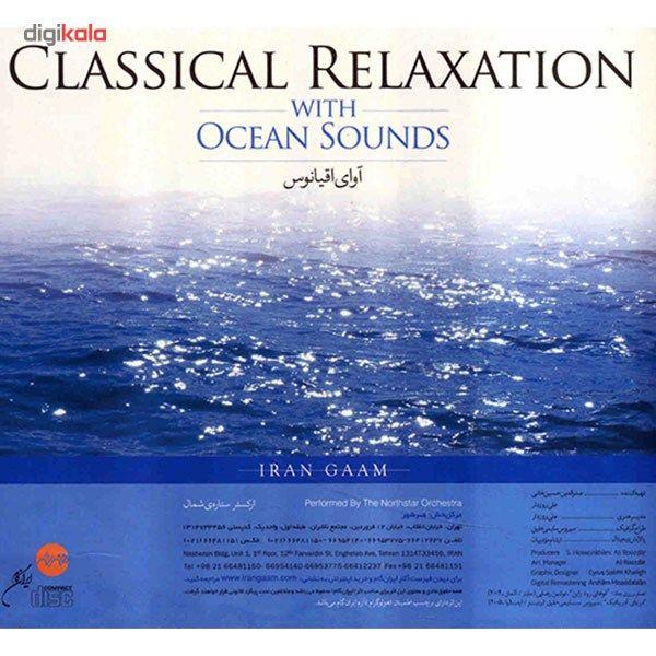 آلبوم موسیقی دنیای سحرآمیز (پک 8 سی دی) main 1 2