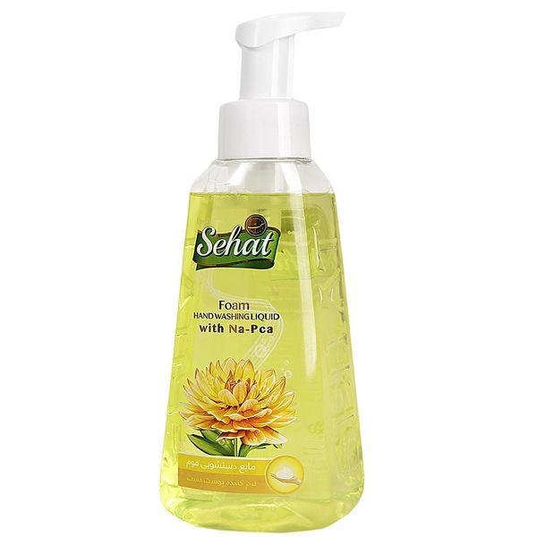 مایع دستشویی فومی صحت مدل Yellow مقدار 500 گرم