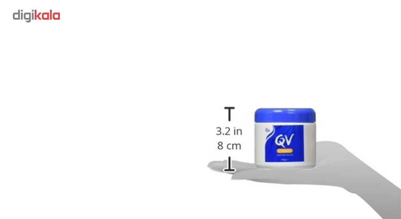 کرم مرطوب کننده کیووی وزن 250 گرم main 1 3