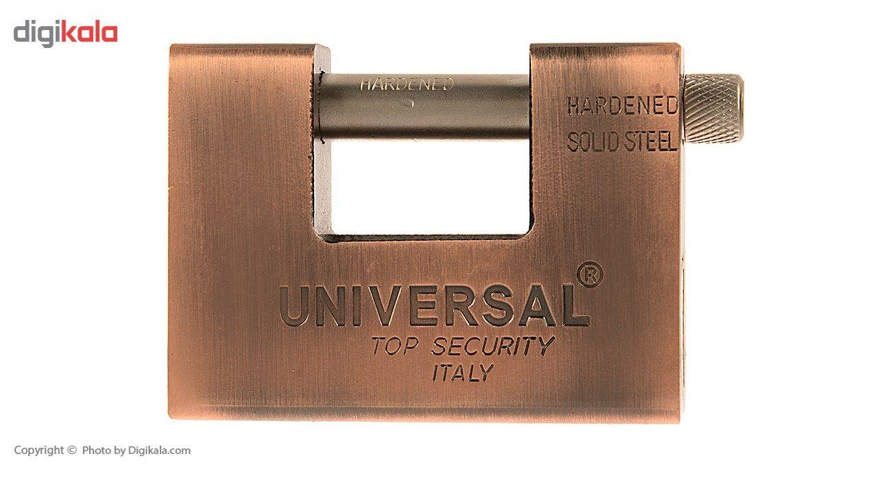 قفل کتابی یونیورسال مدل Rose gold 94 mm main 1 1