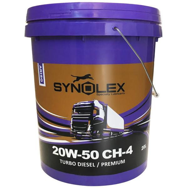 روغن موتور دیزلی سینولکس مدل آریسو 20W-50 CH-4 ظرفیت 20 لیتر