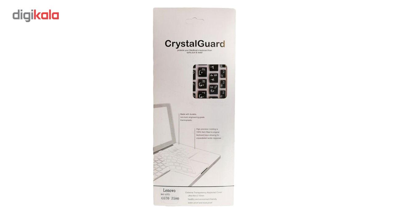 محافظ کیبورد مدل Crystal Guard مناسب برای لپ تاپ لنوو