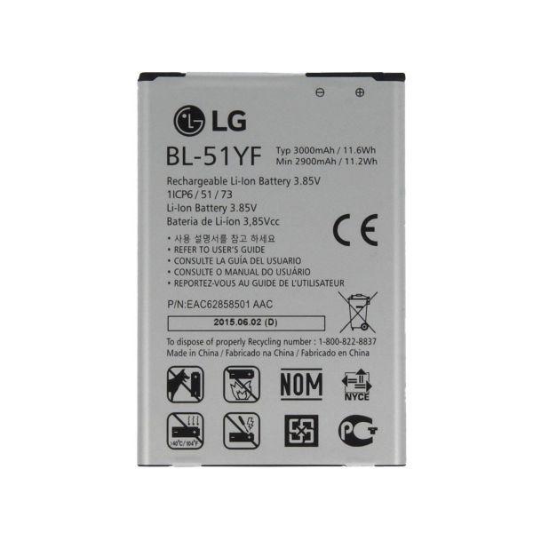 باتری موبایل مدل BL-51YF با ظرفیت 3000mAh مناسب برای گوشی موبایل LG G4