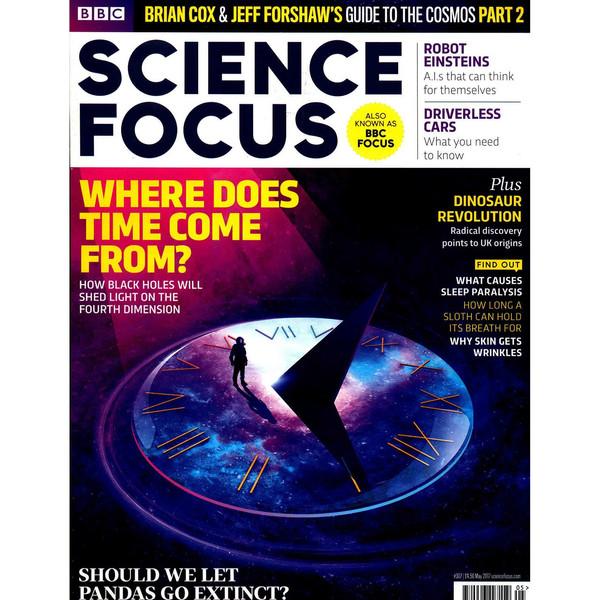 مجله فوکوس - می 2017