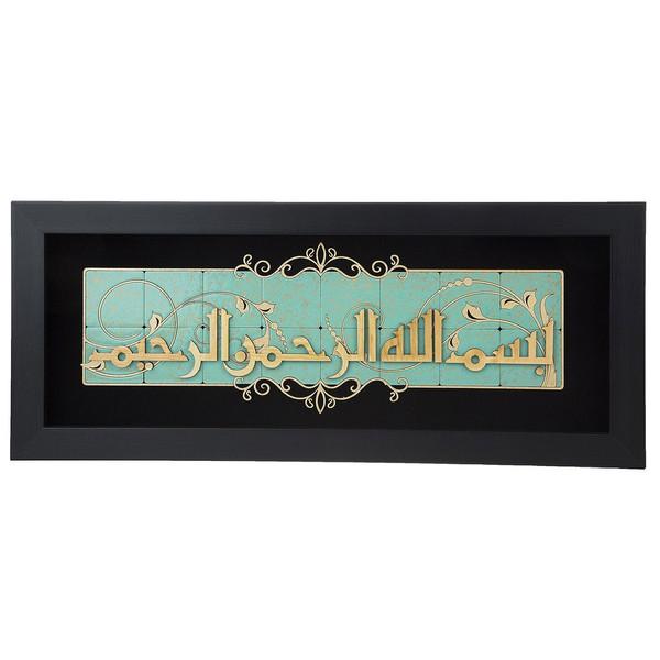تابلو معرق دی ان دی طرح خوشنویسی بسم الله الرحمن الرحیم کد TJ 004