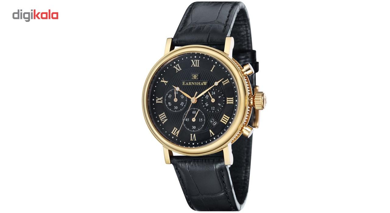 ساعت مچی عقربه ای مردانه ارنشا مدل ES-8051-05