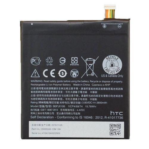 باتری موبایل اچ تی سی مدل B0PJX100 با ظرفیت 2800mAh مناسب برای گوشی موبایل اچ تی سی Desire 728