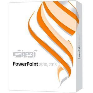 مجموعه آموزشی نرم افزار PowerPoint 2010 سطح متوسط و پیشرفته شرکت پرند