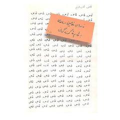 کتاب طاهره،طاهره عزیزم اثر غلامحسین ساعدی