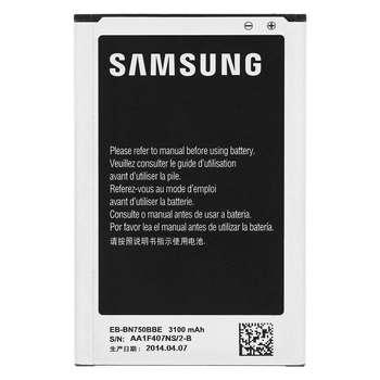 باتری موبایل مدل Galaxy Note 3 Neo با ظرفیت 3100mAh مناسب برای گوشی موبایل سامسونگ Galaxy Note 3 Neo
