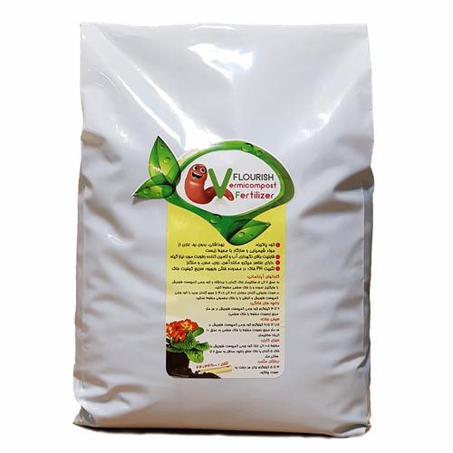 کود ورمی کمپوست ارگانیک فلوریش مناسب برای گیاهان خانگی بسته 6 کیلویی