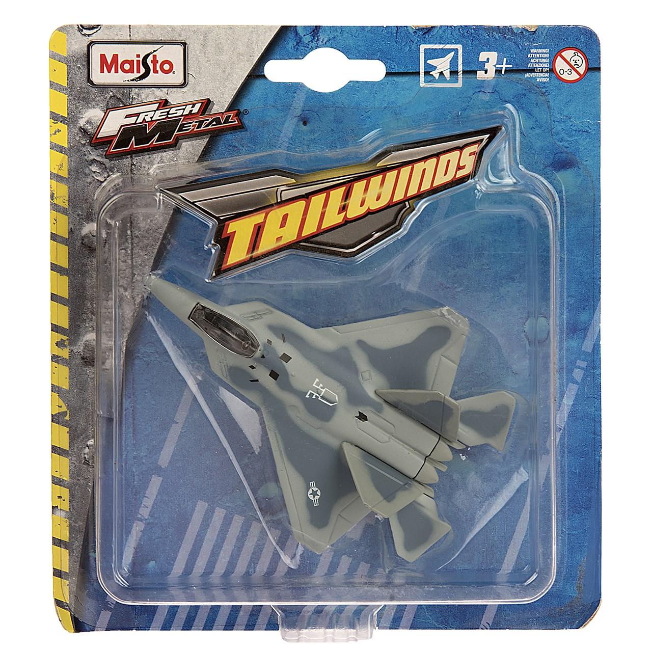 هواپیما مایستو مدل Aircraft F/A-18E Super Hornet