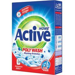 پودر ماشین لباسشویی اکتیو مدل Poly Wash مقدار 500 گرم