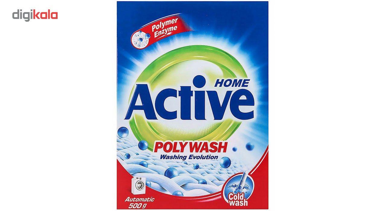پودر ماشین لباسشویی اکتیو مدل Poly Wash مقدار 500 گرم main 1 2