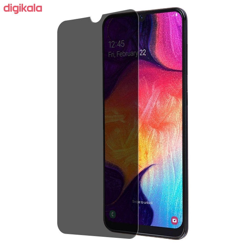 محافظ صفحه نمایش حریم شخصی مدل G01 مناسب برای گوشی موبایل سامسونگ Galaxy A30/A50/A30s/A50s main 1 1