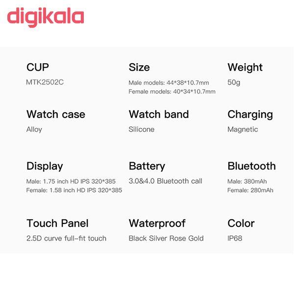 ساعت هوشمند دات کاما مدل MC72 pro main 1 16