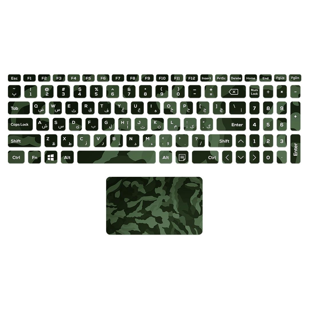 بررسی و {خرید با تخفیف} تاچ پد مدل ارتشی کد Robin-40001 به همراه برچسب حروف فارسی کیبورد اصل