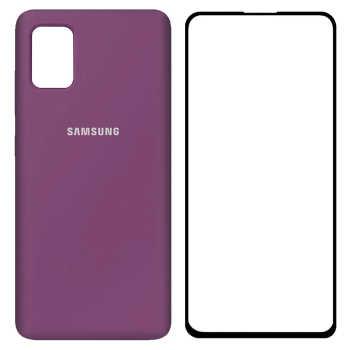 کاور مدل SLCN مناسب برای گوشی موبایل سامسونگ Galaxy A51 به همراه محافظ صفحه نمایش