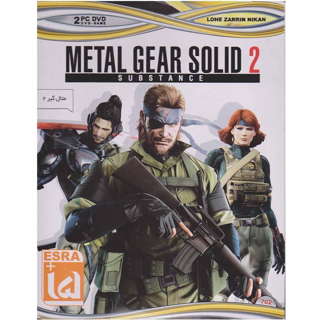 خرید اینترنتی بازی Metal Gear Solid 2 مخصوص PC اورجینال