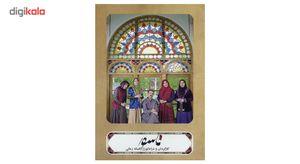 فیلم تئاتر ناسور اثر افسانه زمانی  Nasoor Recorded Theater by Afsaneh Zamani