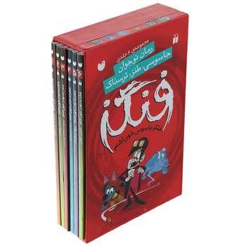 کتاب فنگز جاسوس خون آشام اثر تومی دونبوند - مجموعه ی 6 جلدی