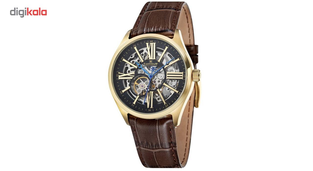 ساعت مچی عقربه ای مردانه ارنشا مدل ES-8037-03