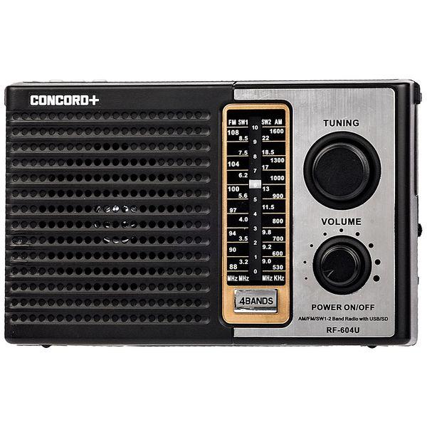 رادیو کنکورد پلاس مدل RF-604U | Concord Plus RF-604U Radio