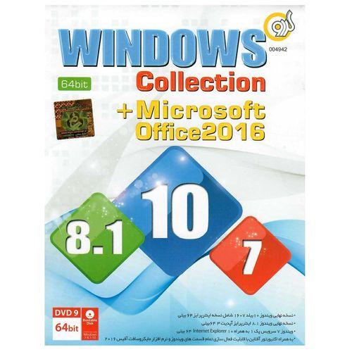 سیستم عامل Windows Collection 64bit  نشر  گردو